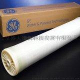 美国GE膜低压抗污染反渗透膜AG8040F-400LF