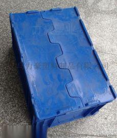 专业制造600-340塑料整理箱 武汉塑料整理箱 黄石塑料整理箱 荆州塑料整理箱 黄冈塑料整理箱