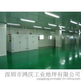 中山环氧地坪漆,地板漆,广东环氧自流平工程,深圳厂房工业地坪漆施工