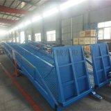 载重6吨登车桥 移动式液压登车桥 物流集装箱装卸货平台