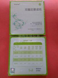 定量滤纸12.5cm实验滤纸杭州双圈牌滤纸 中速过滤纸