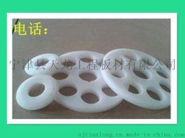 各种规格聚乙烯异形滑块 垫块 齿轮 导轨 天龙定做