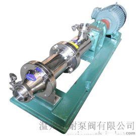 食品卫生级不锈钢螺杆泵FG螺杆泵系列