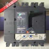 NSX/NS/NSE/CVS等系列塑壳断路器NSX250-4P250A