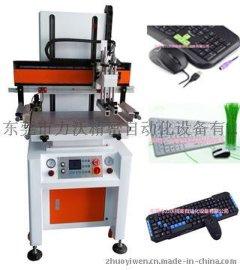 按键键盘高速丝印机3050丝印机东莞力沃