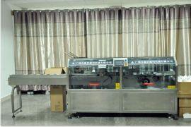 全自动饼干装盒机 多功能装盒机