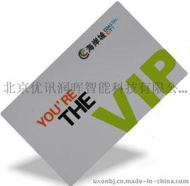 北京感应IC卡,感应IC卡制作,感应IC卡定制,感应IC卡