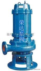 JYWQ自动搅拌潜水排污泵 80JYWQ40-7-1600-2.2 荣达