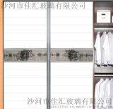 供应衣柜移门腰线 腰花艺术玻璃超白烤漆 七彩镭射提供改裁