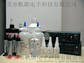 供应镀银饰品,pc,塑料,橡胶粘接低腐蚀,低白化瞬干软性胶
