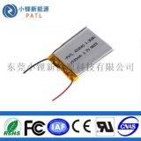 聚合物锂电池品牌PATL可充电聚合物锂离子电池芯530mAh453040