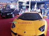 北京市卡雷拉軌道賽車出租,天津市出租軌道賽車卡雷拉,唐山租賃軌道賽車卡雷拉電話