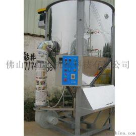 塑料立式加热搅拌机15年厂家**耐用