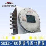 SIcEx-100防爆(氢气分析仪)工作原理