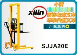 【厂家供应】经济款西林手动堆高车SJJA20E,两吨升高1.5米