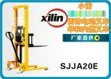 【廠家供應】經濟款西林手動堆高車SJJA20E,兩噸升高1.5米