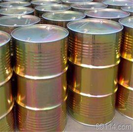 安徽21.5kg镀锌桶厂家 冰醋酸桶 食品助剂桶 危险品包装 化工食品通用 