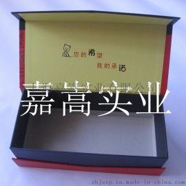 嘉嵩16定制高档礼品包装盒 礼品包装盒批发