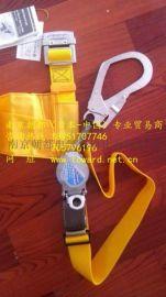SAFEEL日本绿安全株式会社安全带SE-10Y中国总代理销售
