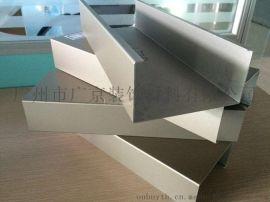 專業廠家訂做幕牆鋁方通