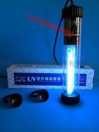 三晶魚池殺菌燈 除綠藻燈