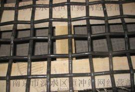 南京供應不鏽鋼壓花網 猛鋼篩網 黑鋼軋花網 振動篩網