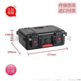 安保得PP-3 摄影防护安全箱摄影器材保护器材防潮箱安全箱防震箱