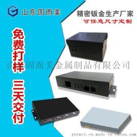 钣金加工设计/机箱加工/外壳加工/不锈钢加工/铁板加工定制