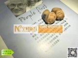 上海浦东高桥助听器中秋送大礼