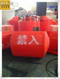 娄底航道警示浮标 pe聚氨酯浮筒 警戒塑料浮球量大从优