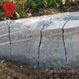 矿山开采【岩石破碎剂】采用的工具:无声膨胀剂无声破碎剂