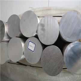 供应东莞长安AZ80A挤压镁合金板材,美国AZ80A高性能镁合金棒材,AZ80A防辐射镁合金