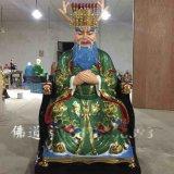 佛道家宗教法器/法物 树脂佛像生产厂家 四海龙王佛像 彩绘四海龙王爷像