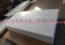 护舷贴面板超高分子量聚乙烯板UHMWPE板