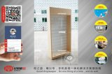 河北厂家苹果授权mono门店冲孔板配件柜制作