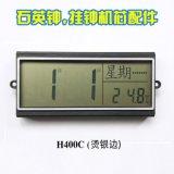 DIY家居多功能日曆條萬年曆掛鐘中文星期農曆溫度變化顯示座鐘LCD