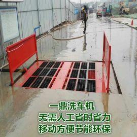 煤場礦場車輛專用洗車機 建築工地專用環保洗車機廠家直銷