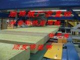 深圳哪里有保温棉隔热岩棉板卖深圳防潮岩棉板厂家