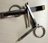 金属指甲刀钥匙扣U盘8g