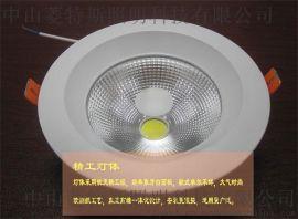 室内照明LED筒灯COB灯珠006 20W