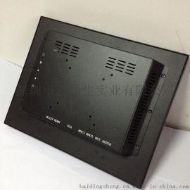 安防监控LED液晶监视器金属外壳