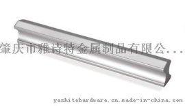 YST-DH326傢俱拉手 廠家直銷  批發