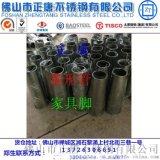 上海不锈钢螺纹管 不锈钢罗纹管规格 不锈钢镀金螺纹管 装饰螺纹钢管