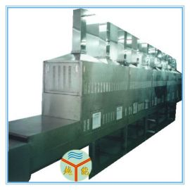 供应干燥设备 干燥机——微波干燥设备