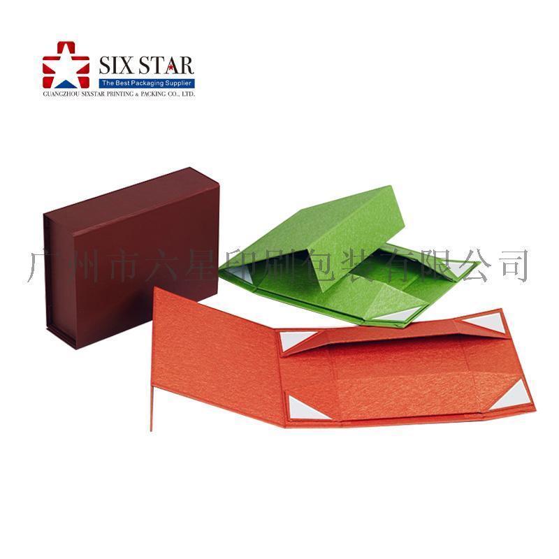 高檔摺疊盒精裝盒印刷定做紙盒天地蓋包裝盒摺疊飛機盒包裝印刷加工廠直銷