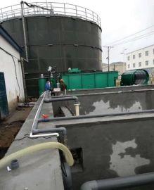 100立方每天高浓度养殖废水处理设备|生活污水处理设备