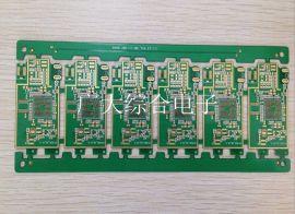 廣大提供超簿線路板訂製、0.2-0.6mm簿型板、深圳PCB板生產廠家