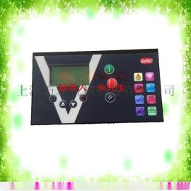 IR 猛虎系V55-75系列控制器面板主控器显示屏OEM