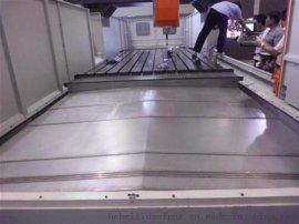 不锈钢钢板导轨防护罩 风琴罩钣金护罩(机床附件生产厂家)