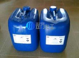 批发低价足含量—双氧水